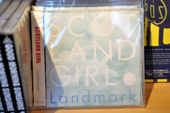 Landmark/SCOTLANDGIRL