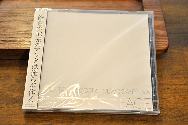 GENTEN RECORDS V.A FACE