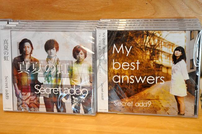 Secret add9