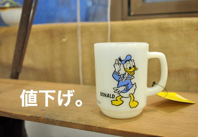 Fireking 9oz mug Donald