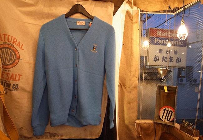 80's Acrylic Cardigan
