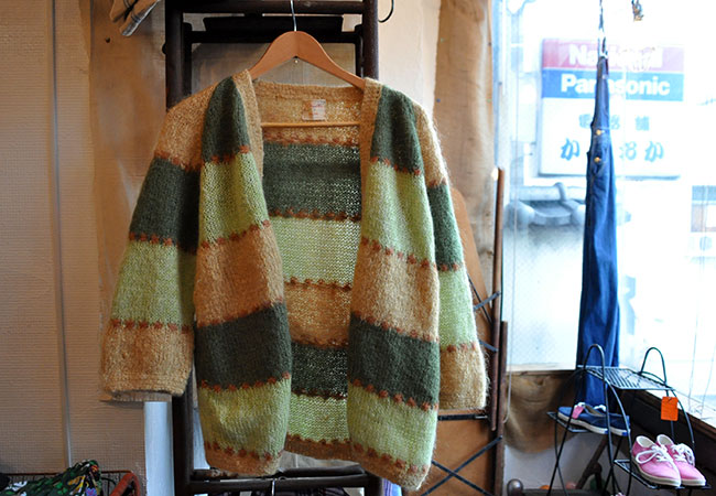 Old Mohair Cardigan