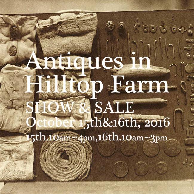 antiques2016
