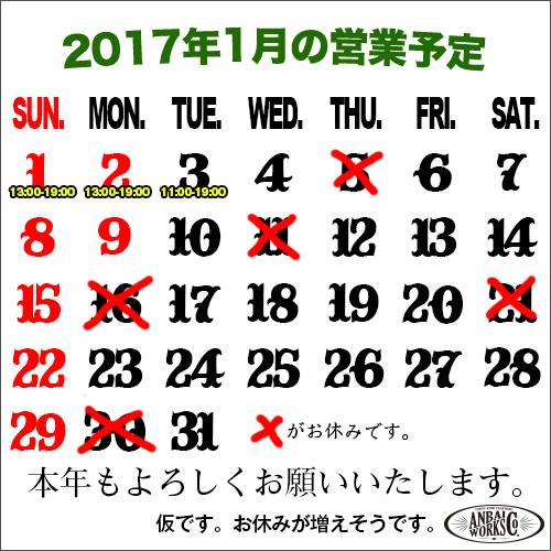 21日がお休みになり、23日は営業します。また後半は、お休みが増えそうです。